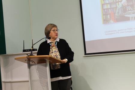 По мнению директора Российской государственной библиотеки для молодежи Ирины Михновой, будущее библиотек определяют молодые пользователи