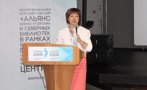 Татьяна Марценюк рассказала о развитии межкультурного диалога